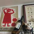 サヴィニャック~パリにかけたポスターの魔法~@練馬区立美術館
