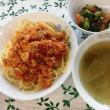大豆のミートスパゲティー