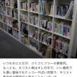 渡部健太さんのfb投稿