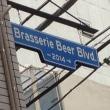 ビール屋で二次会 @Brasserie Beer Blvd.