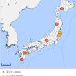 村井俊治氏の地震予測、2017年も当たりませんでした