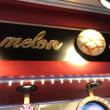 最近は空いているMERON DE MERONに寄ってみました。