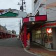 北海道への山旅(その5 帰路)