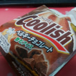クーリッシュ ベルギーチョコレート