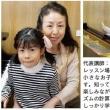 【ワンポイント】ショパン/ソナタ「葬送」コンクールへの準備
