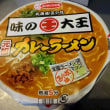 instant noodles カップ麺