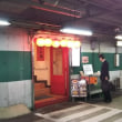デリカ 鳥玉子麺 【21日】