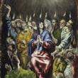 5月20日は、聖霊降臨日(ペンテコステ)礼拝