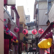 台湾を感じる@横浜中華街