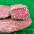 肉の中は酸化出来ず肉本来の色のまま