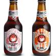 """世界一の地ビール""""が茨城で"""