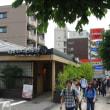 近所にオープンした「むさしの森珈琲三ツ沢店」