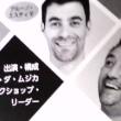 【芸術手記】東京文化会館/クラシックであそぼう!