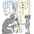 続・名探偵ちーぼコナン!犯人に告ぐ!!