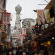 30年ぶりの新世界(大阪市)