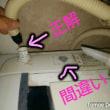 「日立の衣類乾燥機修理」の巻