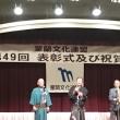 室蘭文化連盟の表彰式