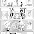 師弟物語2