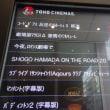 「旅するソングライター」 上野