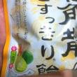 最近の嗜好品「龍角散ののどすっきり飴 シークヮーサー味」