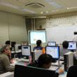 「求職者向け」パソコン戦略セミナー