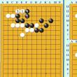 囲碁死活703官子譜