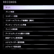PS4ゲーム『バイオハザード7』やり尽くしました(但しトロコンならず)
