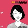 【ラジオ音源アップ】テーマは「地震とお金の本音」北海道胆振東部地震を経験して