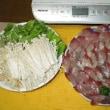 <'17衆院選>どうする原発 福島を直視しているか/<いらない遺産 相続放棄> (上)借金/ぶりしやぶ、ならぬハマチシャブ、食べました。