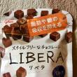 相方セレクト♪チョコレート(~ ̄▽ ̄)~