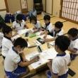 3年生比叡山学舎部屋での学習