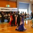 関東甲信越ダンス 埼玉県大会始まりました。
