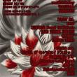 THE天国畑JAPON イン 江古田音楽祭