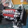 250TRC 製作過程
