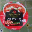 日清 イタリアンヌードル マルゲリータ味