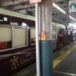 土日祝4往復の阪急電鉄 京とれいん