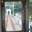 高尾山 20180614