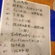 北海道から無事に来てくれました!三浦直信ライブ(2018.9.13)