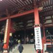 浅草にある凄いお寺とは。