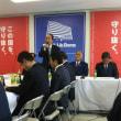 自民党東京都連支部長常任総務会
