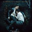 「ダブルミンツ」、中村明日美子原作のボーイズラブコミックを実写映画化。