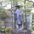 太極拳・昔 平成9年(1997年)