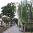 厩橋 (群馬県)