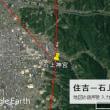 △磐船神社-石上神宮-住吉大社は直角三角形になりそうです