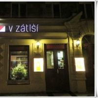 プラハ2日目の夜 ディナー&散策
