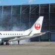 「大阪国際空港航空機事故対策総合訓練」に参加しました!