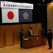東京医科歯科大学学位記授与式に出席しました