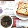mister Donut <ミスター ドーナツ> 瀬戸ルート363 ショップ ~ ミスドゴハン  グッド おいしい モーニング! ~