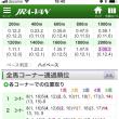 回顧♪<秋華賞>ハービンジャー産駒初G1‼︎