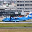 2018年航空フォト・大阪国際空港(伊丹空港)